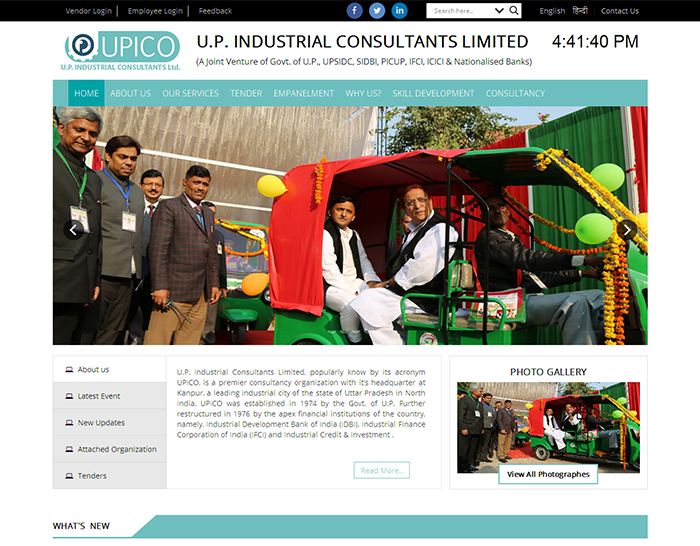 U.P. Industrial Consultants Limited